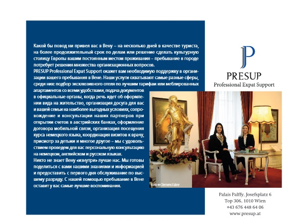 PRESUP in Code 43 magazine